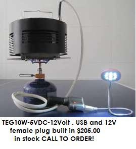 TEG10W-5VDC-12volt-Generator